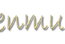 Shenmue III Logo
