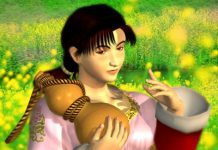 Shenmue Saturn Artwork