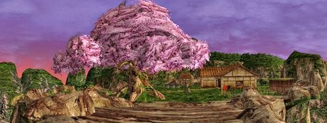 Shenmue Tree