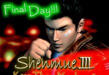 Kickstarter Shenmue III