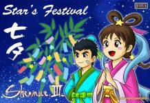 Star's Festival