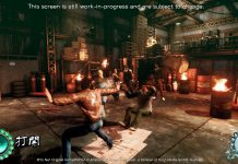 Shenmue III Battle