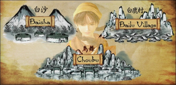 Villages Shenmue III