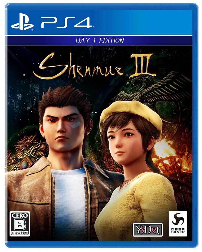 Shenmue III Day 1