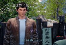 Interview Shenmue III 25-10-2019