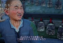 Interview Shenmue III 01-11-2019