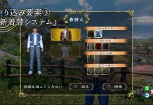 Interview Shenmue III 08-11-2019