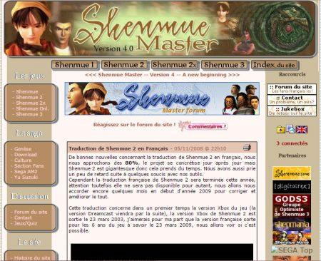 Shenmue Master V4