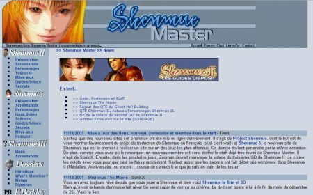 Shenmue Master V1