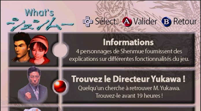What's Shenmue français