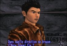 What's Shenmue français