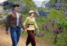 Shenmue III Story Yu Suzuki
