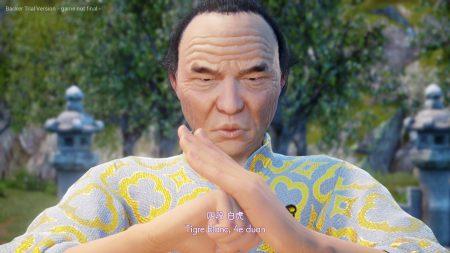 Tigre Blanc Démo Shenmue III