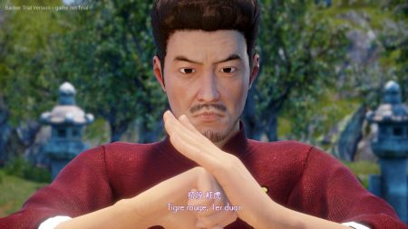 Tigre Rouge Démo Shenmue III