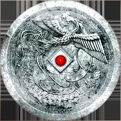 Trophée argent Shenmue III
