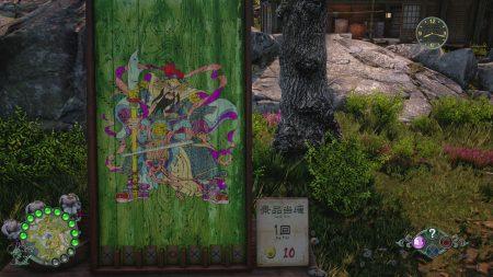 Gains Objets Bailu Shenmue III