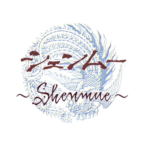 Making of Shenmue