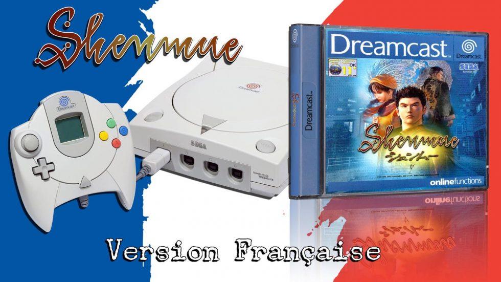 Shenmue I Français Dreamcast