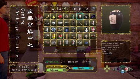 Bailu Prize Exchange