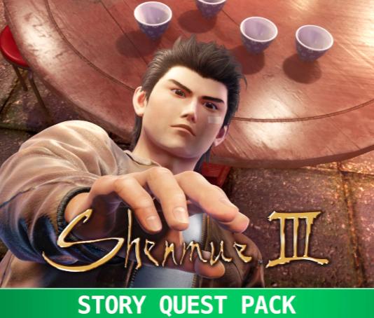 Soluce Complète du DLC « Story Quest Pack »